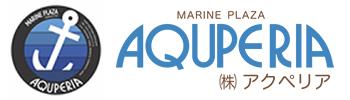 marine plaza アクペリア(Aquperia)